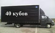 Астана-Алматы каждую неделю берем грузы