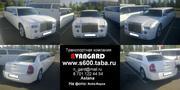 Прокат лимузина Chrysler 300C (Rolls-Royce) белого цвета для свадьбы и