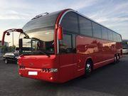 Аренда пассажирских автобусов на 50 мест в Астане.