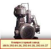Компрессор 305ВП-16/70