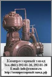 Компрессор 305ВП-30/8