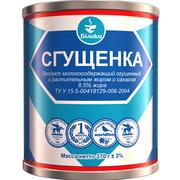 Молочные консервы «МОЛОКО» цельное сгущенное с сахаром