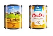Молочные консервы «СЛИВКИ»сгущенные с сахаром 19% жира