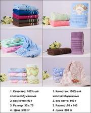 Астана алматы Махровые полотенца 35х 75, 90г, цена:160тг из Урумчи Китай