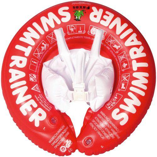 Надувные круги для плавания SWIMTRAINER