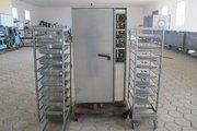 Жарочный шкаф в Астане