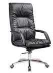 офисное кресло MAGNAT-B
