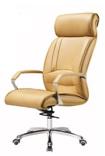 офисное кресло BOND-B