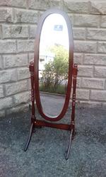 REZON зеркало напольное универсальное 648