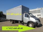 Купить фургон 40 кубов удлиненный кузов удлиненная рама на Валдай