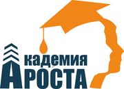 Идем на курсы казахского языка!