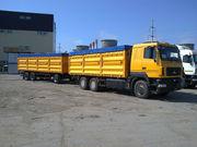 МАЗ зерновоз 6501А8-325-000