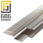 Алюминиевая шина / алюминиевая полоса