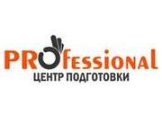 Специалист  делопроизводство