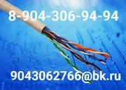 Покупаем кабель провод с хранения,  остатки,  неликвиды. ДОРОГО