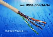 Силовой кабель ВББШВнг(а)ls, ВБШВнг(а) в наличии по приемлемым ценам.