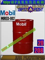 Масло для редуктора Mobilgear 600 XP (68,  100,  150,  220,  320,  460,  680)  Арт.: MIRED-002 (Купить в Нур-Султане/Астане)