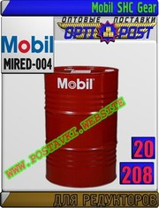 Масло для редуктора Mobil SHC Gear  Арт.: MIRED-004 (Купить в Нур-Султане/Астане)