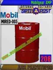Редукторное масло Mobilgear XMP  Арт.: MIRED-005 (Купить в Нур-Султане/Астане)