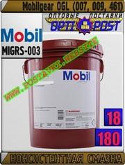 Смазка Mobilgear OGL (007,  009,  461)  Арт.: MIGRS-003 (Купить в Нур-Султане/Астане)
