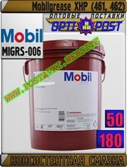 Смазка Mobilgrease XHP (461,  462)  Арт.: MIGRS-006 (Купить в Нур-Султане/Астане)
