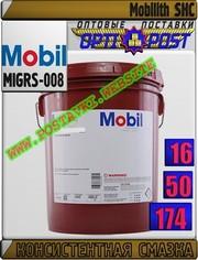 Смазка Mobilith SHC  Арт.: MIGRS-008 (Купить в Нур-Султане/Астане)