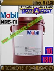 Смазка Unirex N (2, 3)  Арт.: MIGRS-011 (Купить в Нур-Султане/Астане)
