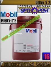 Смазка Unirex S 2  Арт.: MIGRS-012 (Купить в Нур-Султане/Астане)