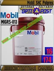 Смазка Mobil SHC Polyrex  Арт.: MIGRS-013 (Купить в Нур-Султане/Астане)