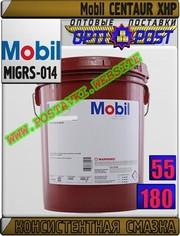 Смазка Mobil CENTAUR XHP  Арт.: MIGRS-014 (Купить в Нур-Султане/Астане)