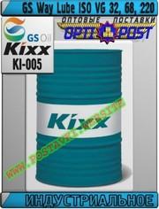 Масло для направляющих механических станков GS Way Lube ISO VG 32 - 220 Арт.: KI-005 (Купить в Нур-Султане/Астане)