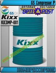 Компрессорное масло GS Compressor P Арт.: KICOMP-001 (Купить в Нур-Султане/Астане)