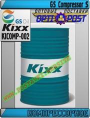 Компрессорное масло GS Compressor S Арт.: KICOMP-002 (Купить в Нур-Султане/Астане)