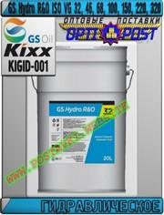 Гидравлическое масло GS Hydro R&O ISO VG 32-320 Арт.: KIGID-001 (Купить в Нур-Султане/Астане)