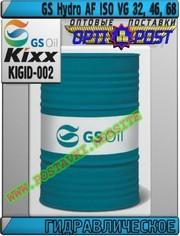 Гидравлическое масло GS Hydro AF ISO VG 32-68 Арт.: KIGID-002 (Купить в Нур-Султане/Астане)