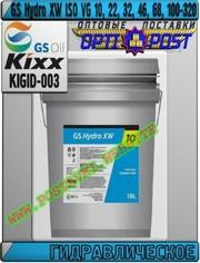 Гидравлическое масло GS Hydro XW ISO VG 10 - 320 Арт.: KIGID-003 (Купить в Нур-Султане/Астане)