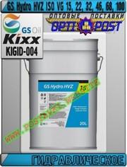 Гидравлическое масло GS Hydro HVZ ISO VG 15 - 100 Арт.: KIGID-004 (Купить в Нур-Султане/Астане)
