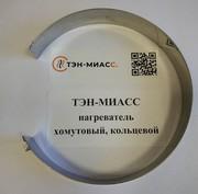 ТЭН хомутового типа Казахстан