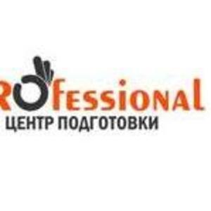 Курсы «Технолог общественного питания» в г.Нур-Султан (Астана)