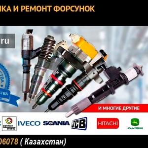 Форсунки Вольво (Volvo) серии FH,  FM,  D,  любых модификаций. Ремонт