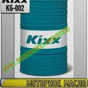 Моторное масло для газовых двигателей KIXX LPG Арт.: KG-002 (Купить в Нур-Султане/Астане)