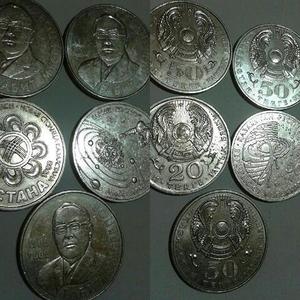 Юбилейные Казахстанские монеты, СССР, Царские деньги, Зарубежная валюта