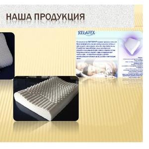 Продам подушки ортопедические из натурального латекса