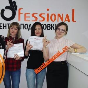 Курсы по маркетингу в г.Нур-Султан (Астана) онлайн и офлайн формат