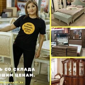 Мебель со склада по лучшим ценам.