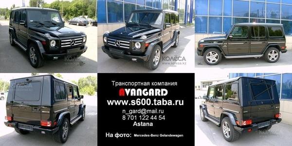Аренда  Mercedes-Benz G55 белого/черного цвета для любых мероприятий 2