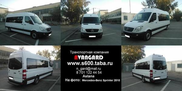 Аренда  Mercedes-Benz G55 белого/черного цвета для любых мероприятий 3