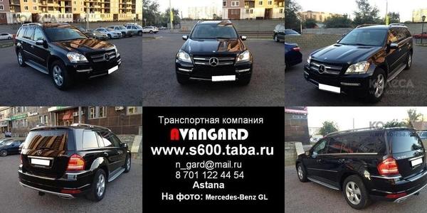 Аренда  Mercedes-Benz G55 белого/черного цвета для любых мероприятий 4