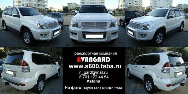 Аренда  Mercedes-Benz G55 белого/черного цвета для любых мероприятий 6