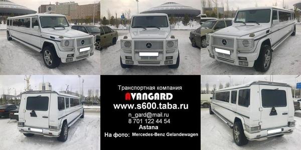 Аренда  Mercedes-Benz G55 белого/черного цвета для любых мероприятий 11